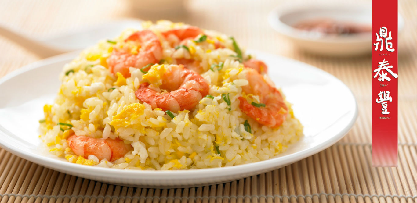 73825din-tai-fung-fried-rice-with-shrimps-and-eggs-1366x666px.jpg